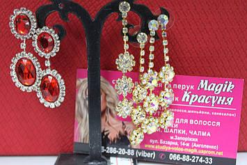 Красиві модні сережки з червоними каменями і стразами гірський кришталь