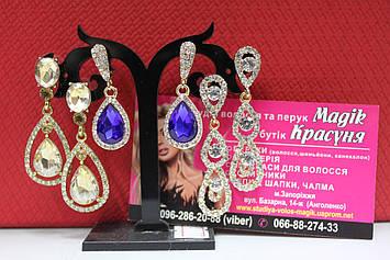 Вечірні модні сережки з білими фіолетовими камінням гірський кришталь і стразами