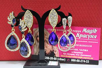Шикарні модні сережки з фіолетовими камінням гірський кришталь у формі крапельки