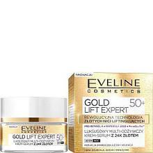 Крем сыворотка с 24 К Золотом Gold Lift Expert 50+ Eveline Cosmetics, 50 мл Эвелин
