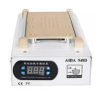 Сепаратор вакуумный Aida A-948D 8.5 дюймов (20х11см) для разделения модуля, со встроенным компрессором, фото 1
