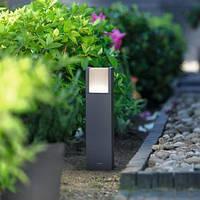 Philips LED MyGarden пьедестал для светильника Arbor 6W антрацит 16462/93/16