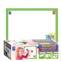 Магнітна дошка у рулоні Vladi Toys для гри та навчання (VT3602-03)