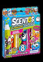 Набор ароматных маркеров для рисования - ПЛАВНАЯ ЛИНИЯ (8 цветов) 40605