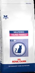 Корм Роял Канин Янг Фемейл для стерилизованных кошек до 7 лет 10кг, фото 2
