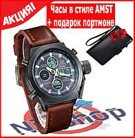 Мужские часы Amst (АМСТ) + мужской кошелек Baellerry business в подарок