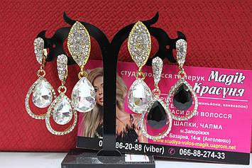 Елегантні модні сережки з білими чорними камінням гірський кришталь у формі крапельки