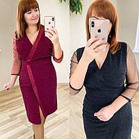 Платье женское нарядное, большого размера, трикотаж с люрексом, рукав евросетка, повседневное, до 54 р