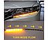 Ходовые огни-реснички в фары с поворотом, фото 5