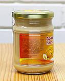 Арахисовая паста классическая Good Energy, 250 г, фото 2