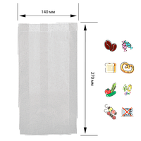 Бумажный пакет без ручек белый 270х140х50мм (ВхШхГ) 40г/м² 100шт (305) (бюджетная серия)