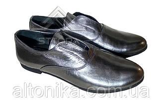 36-44!Разные цвета!Кожаные женские модные слипоны туфли.