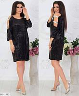 Нарядное женское бархатное платье большие размеры Г5119, фото 1
