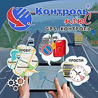 Система GPS мониторинга автобусов