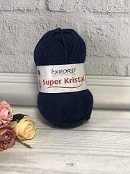 Oxford Super Kristal 014 тёмно-синий