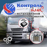 Услуга по установке GPS оборудования