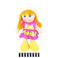 Мягкая игрушка Кукла музыкальная в платье 1R14-6R14