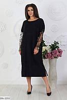 Нарядное женское платье большие размеры Г05127, фото 1