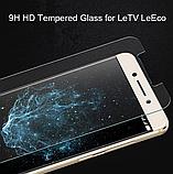 Загартовані скла Hacrin для LeEco Le pro 3 / Elite / X720 / X722 / X727 / Cool Changer S1, фото 9