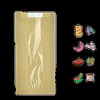 Бумажный пакет без ручек с прозрачной вставкой 430х210х70/80мм (ВхШхГхШВ) 40г/м² 100шт (59)
