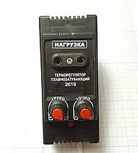 Терморегулятор в ваш инкубатор Квочка (плавнозатухающий)