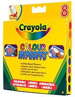 Стиральні фломастери Crayola для письма на дошці 8 шт (8223)