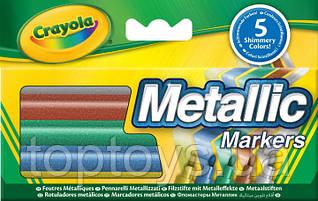 Фломастери Crayola Markers кольору металік 5 шт (58-5054)