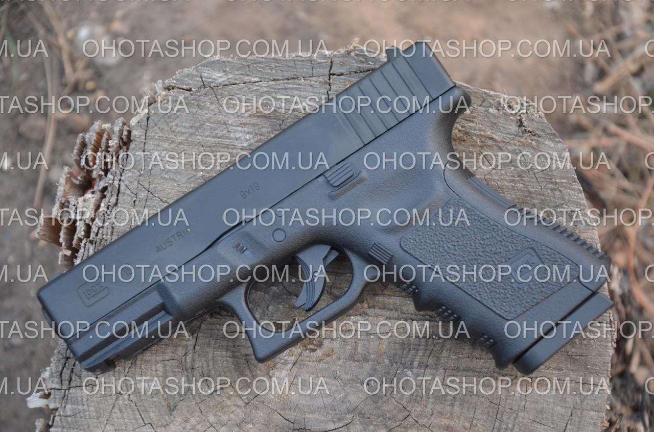 Пневматичний пістолет Umarex Glock G19