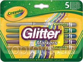 Фломастери з блискітками Crayola Glitter markers 5 шт (58-8645)