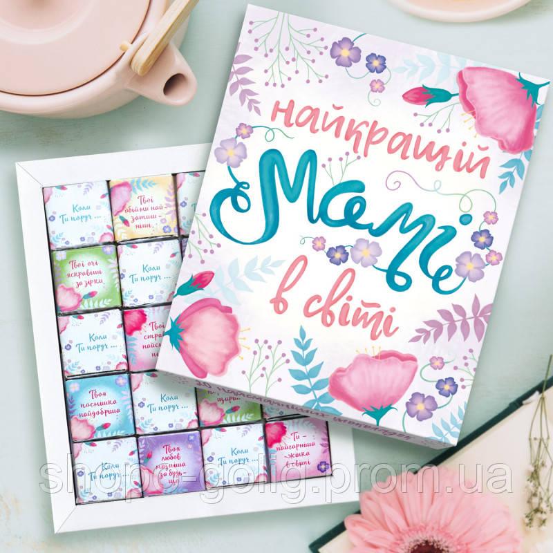 Подарочный шоколадный набор Мамі 100 г