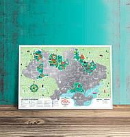Скретч карта світу 1DEA.me Моя Рідна Україна українською (UAR)