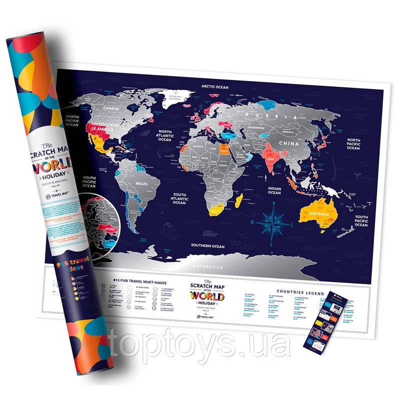 Скретч карта світу 1DEA.me Travel Map of the World Holiday ENG (HW)