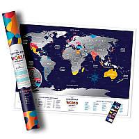 Скретч карта світу 1DEA.me Travel Map of the World Holiday ENG (HW), фото 1