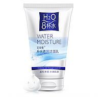 Пенка для умывания увлажняющая BioAqua H2O Water Moisture 100 мл