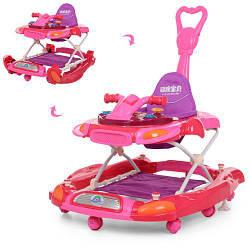 Ходунки детские 3в1 M 3461-3 руль музыка свет колеса 8 штук