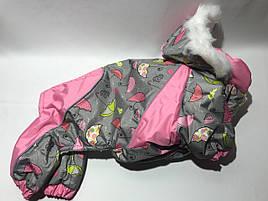 Комбінезон хутро 35 см разм 2 Парасолька рожевий для собак