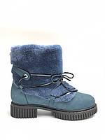 Чобітки зимові жіночі хутряні шкіряні сині . Сапоги зимние женские меховые кожаные синие.