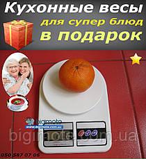 Качественные формы для выпечки, формы для выпекания, набор форм для выпекания, формы для тортов, 1279 А, фото 2