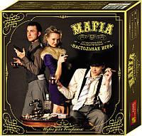 Настольная игра «Мафия» (12120004Р)