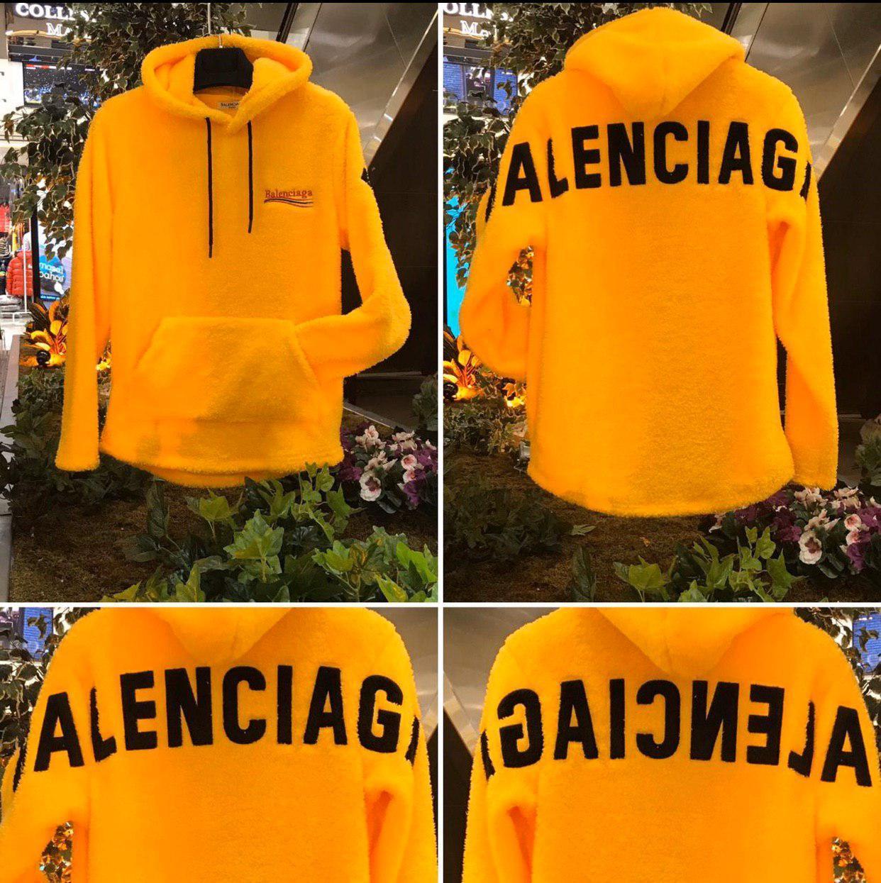 Кофта мужская Balenciaga D8915 желтая