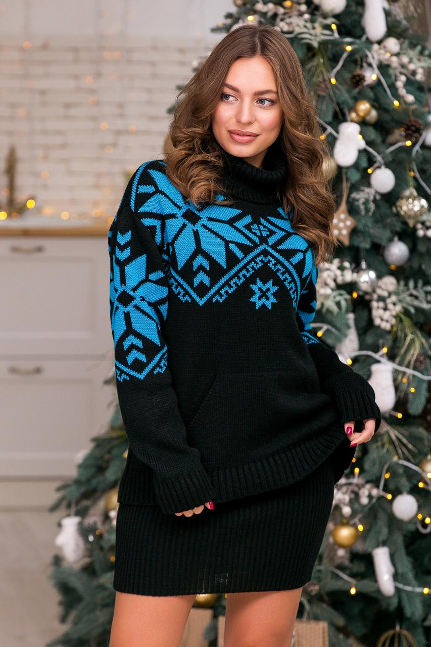 Вязаный женский костюм Снежка черный-бирюза (44-48)