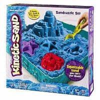 Набір кінетичного піску для творчості Kinetic Sand Замок з піску блакитний 454 г (71402B)