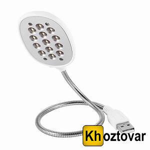 Гнучкий ліхтарик для ноутбука USB