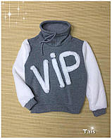 """Свитшот """"VIP"""" теплый с начесом и модным воротником хомут для девочки подростка код 0111/1(р.122-152)"""