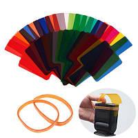 ALLOET 20 шт набор цветных  гелиевых фильтров для  вспышки с креплением резинкой