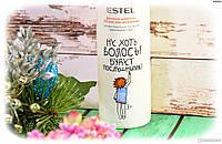 """Шампунь для волос детский Эстель """"Little Me"""" лёгкое расчёсывание 200 мл"""