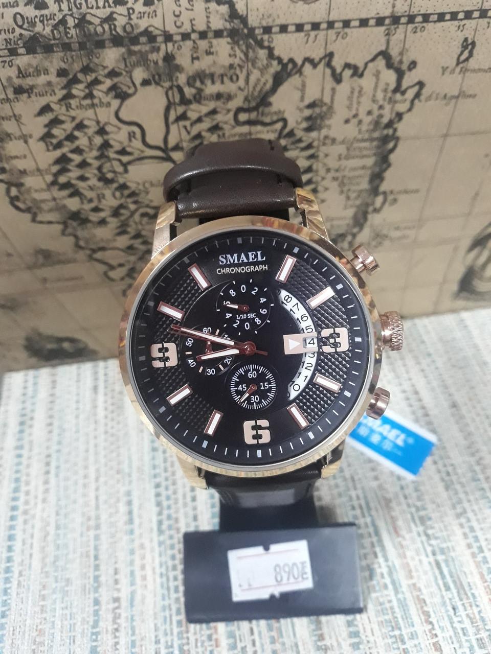 Мужские часы Smael на кожаном ремешке