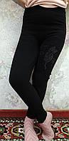 """Теплі дитячі джинси-лосини на хутрі """"Ойман"""",(8-14 років),Art: 5043"""