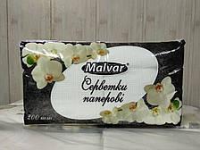 "Салфетка столовая 200шт. ""Malvar"" 24 * 24 БЕЛАЯ 18 шт. / Уп"