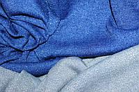 Синій. Ангора класична з люрексовою ниткою, не контрастна, легке сяйво.